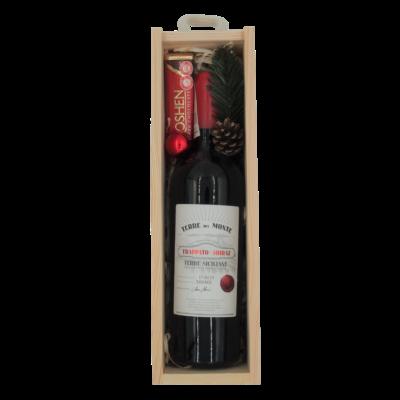 zestaw prezentowy z winem